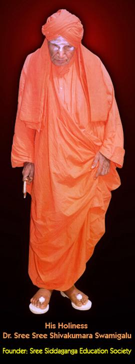 shivakumara-swamiji